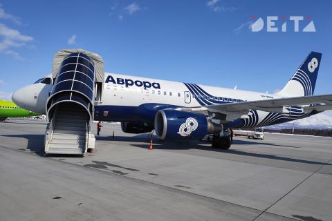 Началась продажа авиабилетов на внутренние рейсы по Приморью