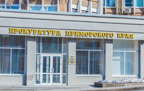 Губернатор Приморья пригрозил мэру прокуратурой