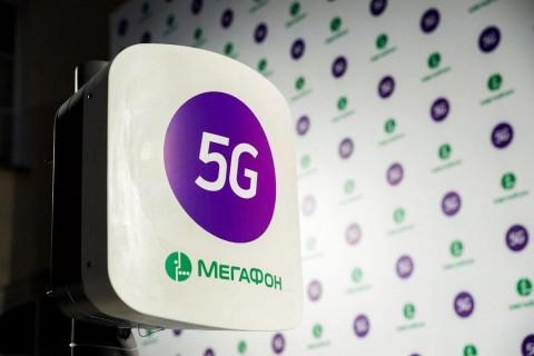 МегаФон запустил самую широкую тестовую зону класса 5G в России