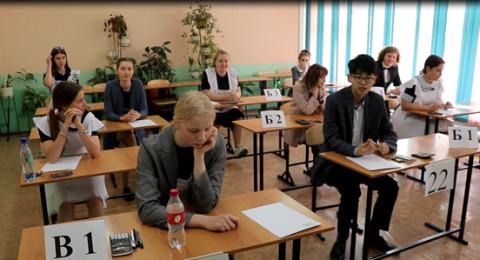 Школьники Уссурийска сдали первый ЕГЭ