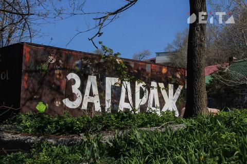 В России стартовала «гаражная амнистия»
