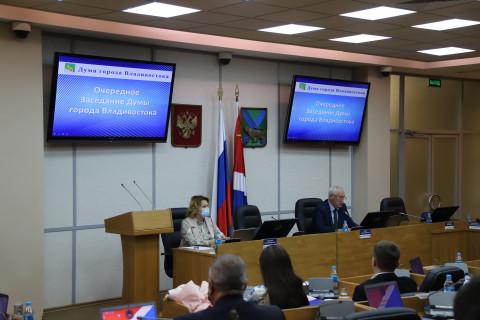 Дума города утвердила корректировку бюджета Владивостока