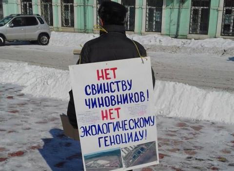 Экологические протесты продолжаются на Сахалине