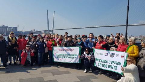 Владивосток отметит Всемирный день здоровья «прогулкой с врачом»