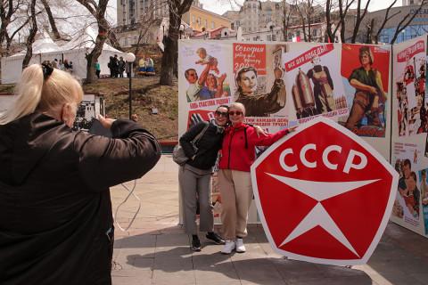 «Сделано в СССР»: Первомай в Приморье отметили по-советски