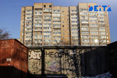 Ликвидация: Владивостокский монополист закрывается после жалоб жителей