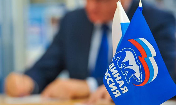 Виктор Пинский провел дистанционный прием граждан в приемной партии «Единая Россия»