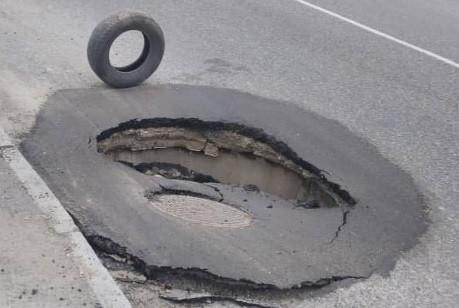 Водители Владивостока рискуют провалиться под землю