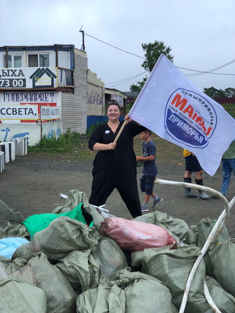 Мамы и папы Приморья делают берег чистым
