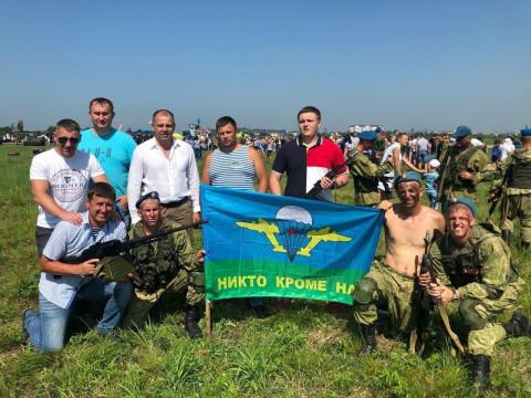 Десантников России поздравляют с профессиональным праздником