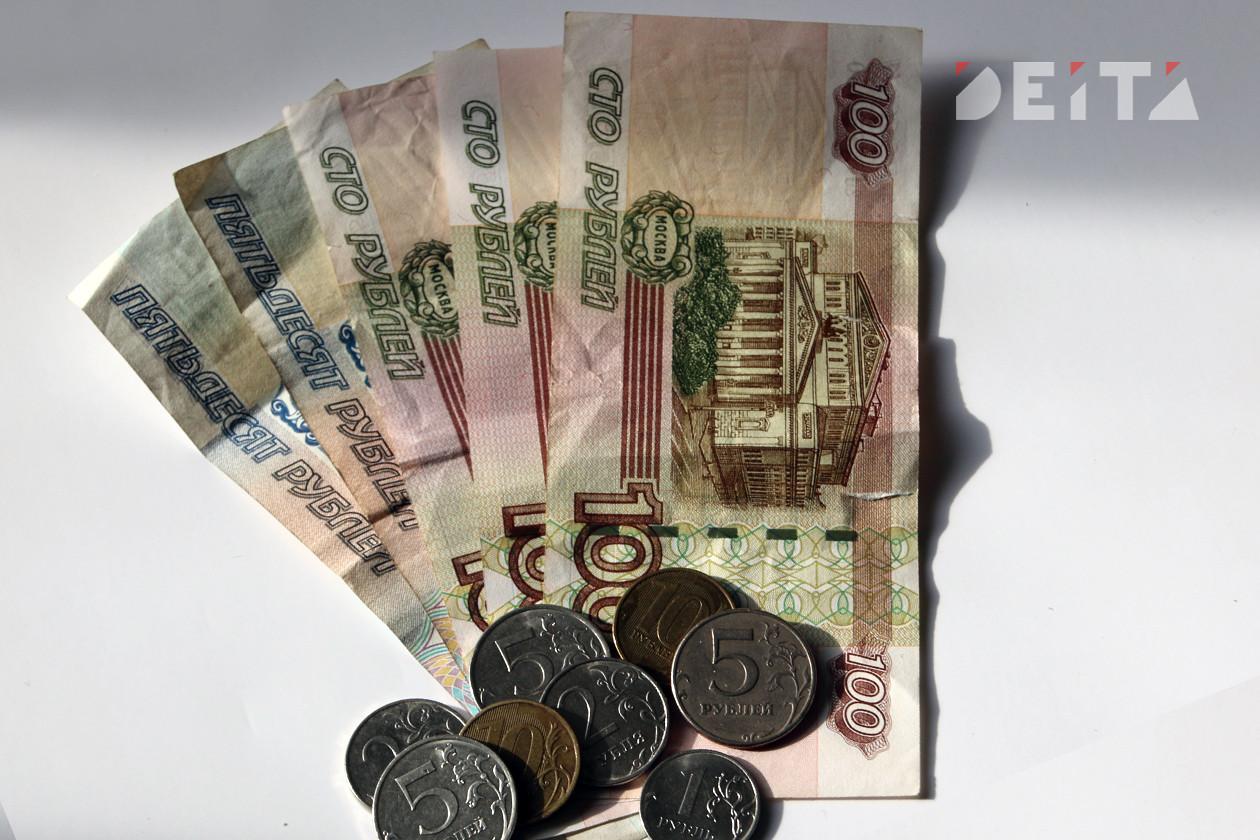 Эксперты оценили планы Минпромторга поддержать малоимущих россиян деньгами