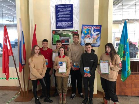 Призеров патриотического конкурса наградили в Приморье