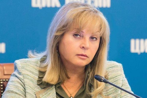 Памфилова пообещала онлайн-голосование в регионах