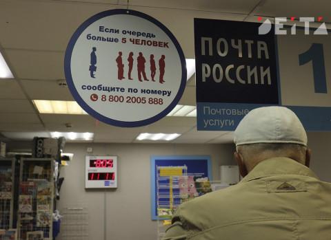 AliExpress объединился с «Почтой России»