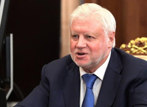 Миронов рассказал, кому россияне платят «оброк»