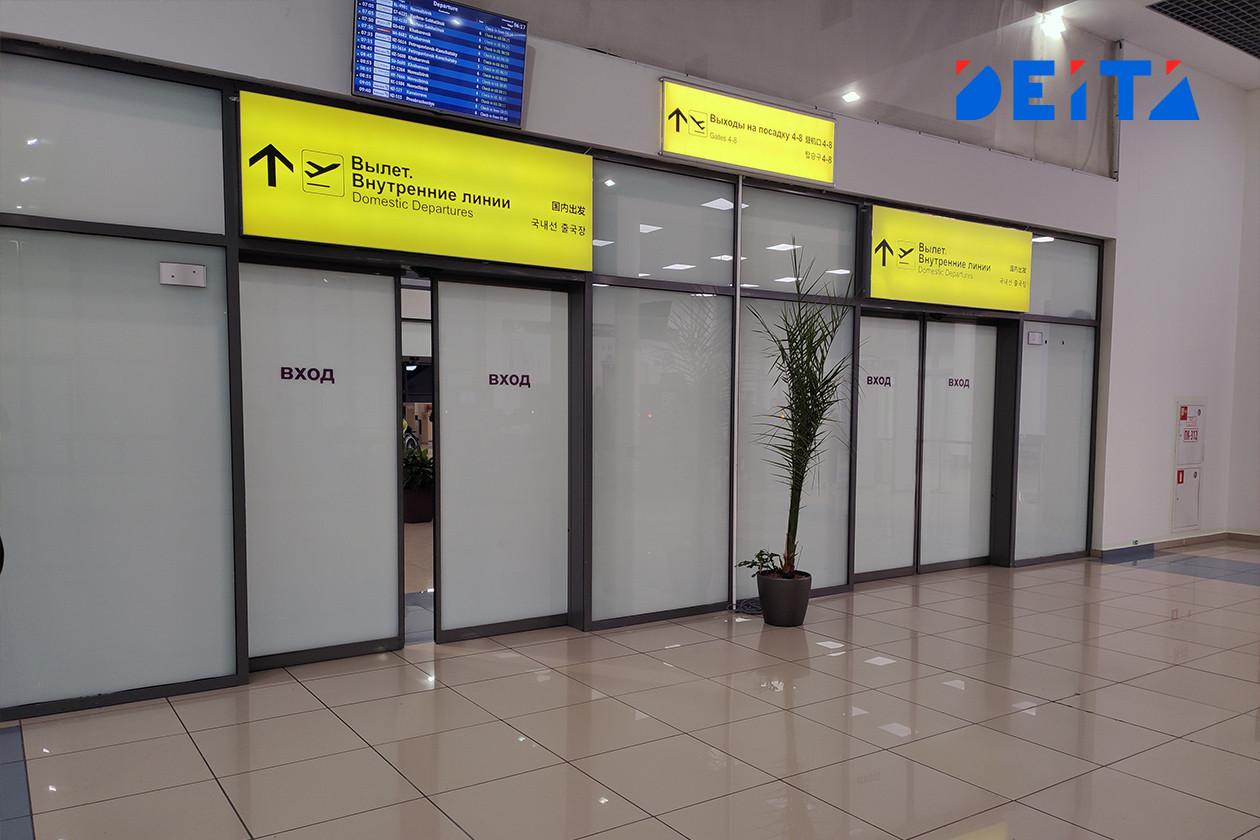 Запрет продлён: россияне не смогут покинуть страну до августа