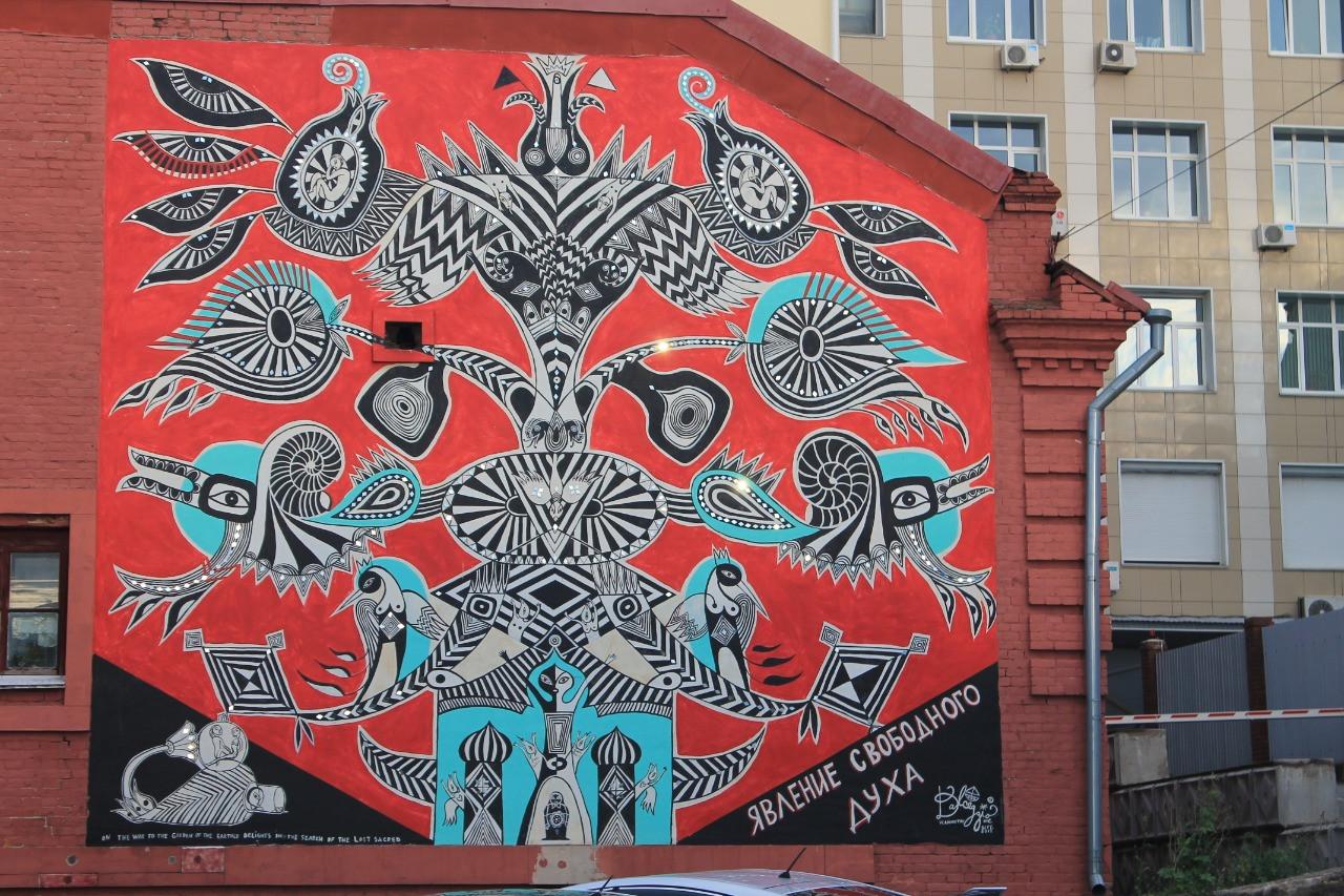 Стрит-арт: вандализм или искусство?