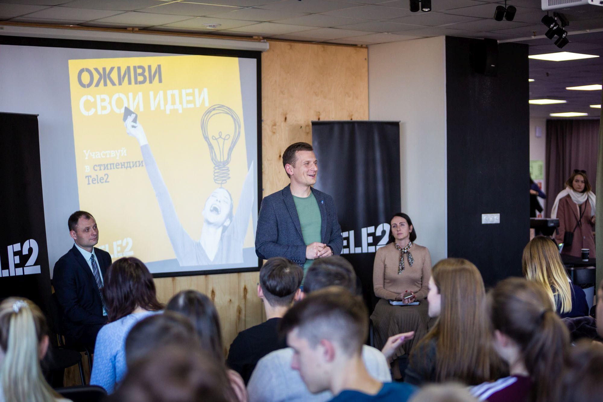 Талантливые студенты ДВФУ реализуют свой потенциал благодаря Tele2