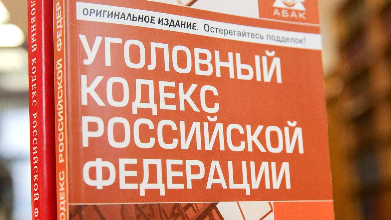 Блокирующим пожарные выходы россиянам может грозить уголовное наказание
