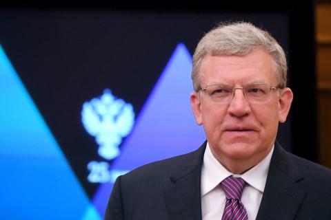 Кудрин предложил радикально изменить экономику России