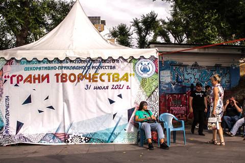 «Грани» на фестивале народных мастеров были разные: и сказки Пушкина, и рок