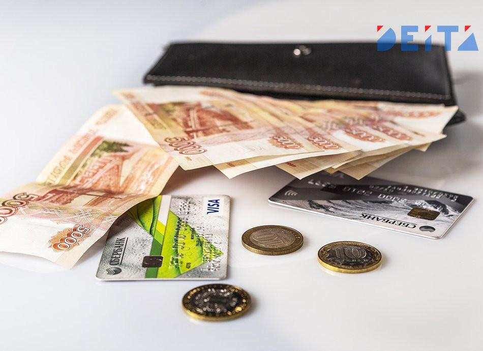 Минтруд не поддержал повышение доли оклада бюджетников