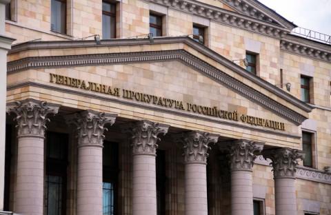 Генеральная прокуратура не ищет инвесторов на ВЭФ