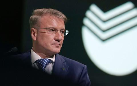 Греф рассказал, из-за чего могут упасть доходы россиян