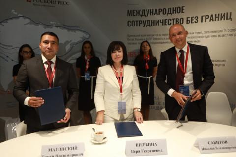 Соглашение о реализации программы развития Находки подписали на ВЭФ-2021