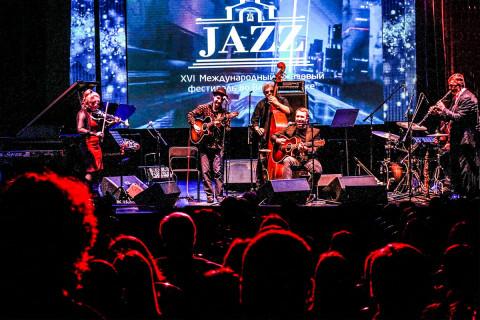 Джазу быть: в 17-й раз во Владивостоке пройдёт Джазовый фестиваль, будет необычно