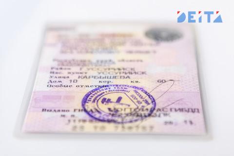 В автомобильные документы россиян внесли важные изменения
