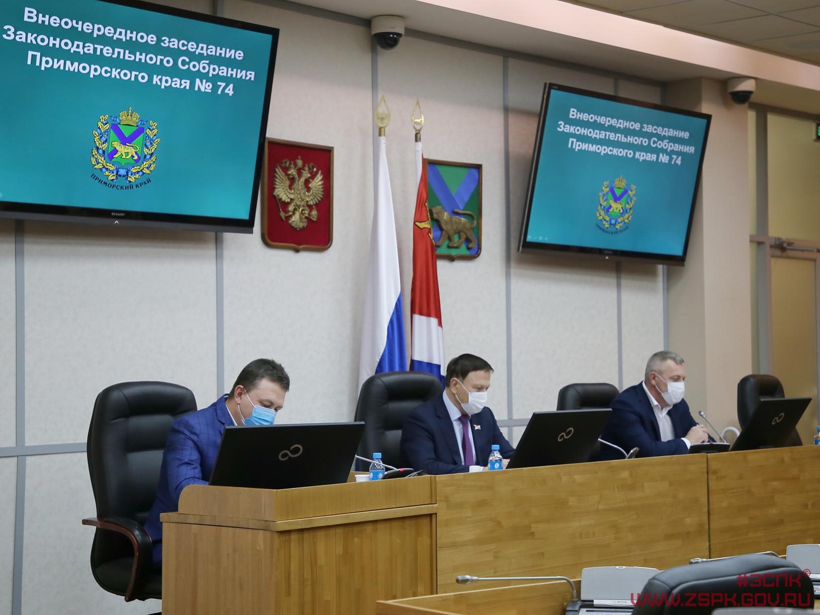 Новую школу в Приморье срочно построят по решению депутатов