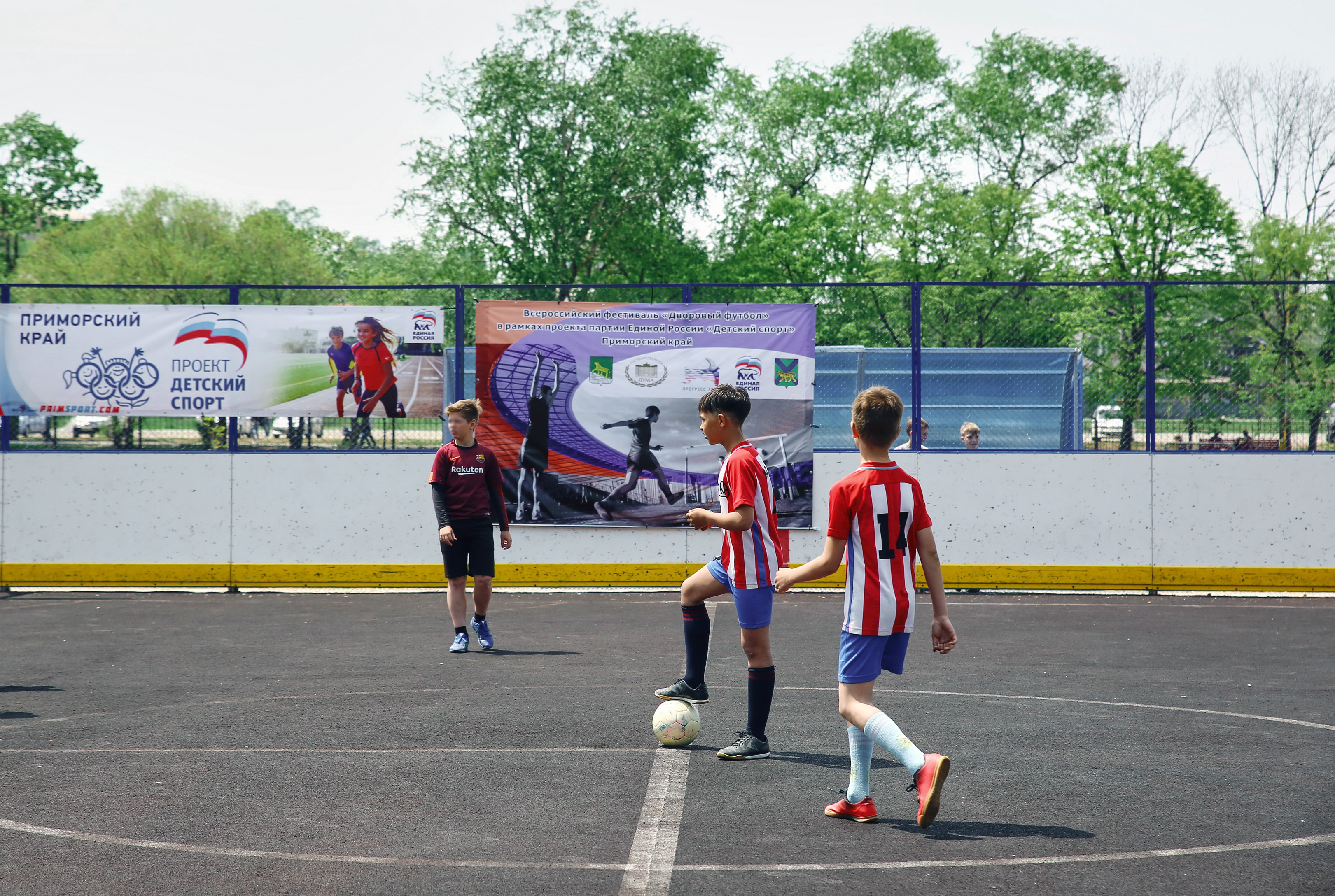 «Единая Россия» запускает общественный мониторинг строительства спортивных объектов в регионах