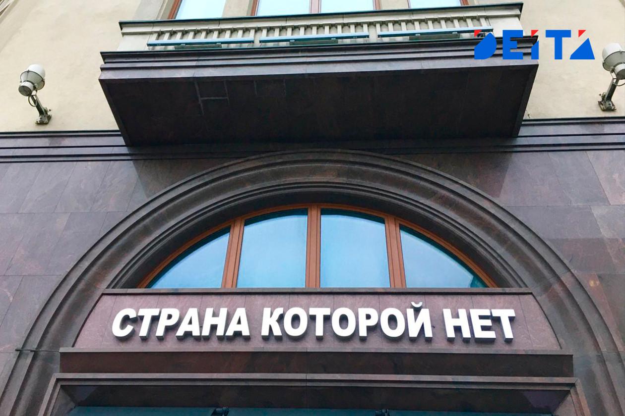 Эксперт: перестройка в России до сих пор не закончилась