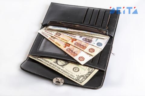 Экономисты предрекли аномальное укрепление курса рубля в мае