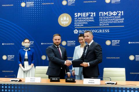На площадке ПМЭФ-2021 АО «Восточный Порт» и Академия «Борей» заключили соглашение о сотрудничестве