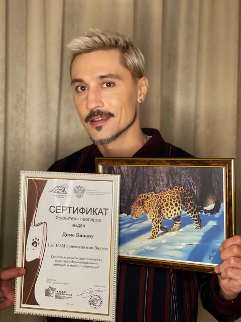 """Билан стал """"крестным"""" приморского леопарда"""