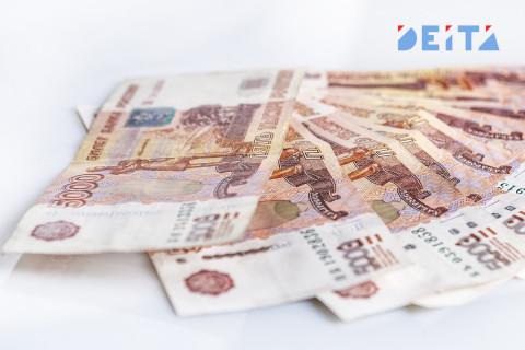 Власти раздадут части россиян по 10 тысяч рублей