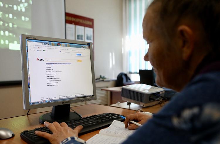 Безработным приморцам помогают в трудоустройстве