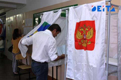 Фургал прошёл ценз для выборов в Госдуму