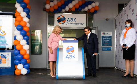 РусГидро открыло 50-й единый расчетно-информационный центр