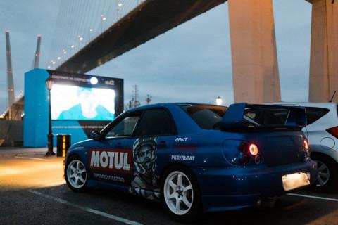 Кино без ограничений: Tele2 запустила кинопарковку во Владивостоке