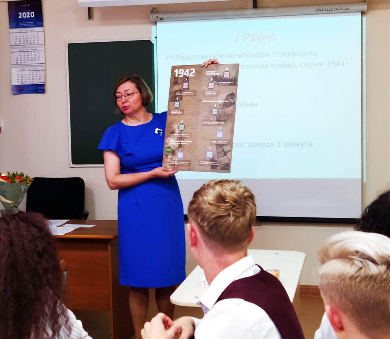 Школьники Приморья приняли участие в уроках памяти и вспомнили о подвигах героев Великой Отечественной войны