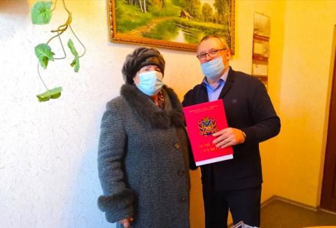 Жителей Яковлевки отметил депутат Заксобрания Александр Тютерев
