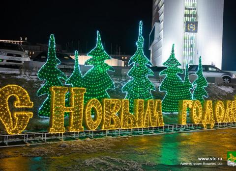 Российские регионы определились с выходным 31 декабря