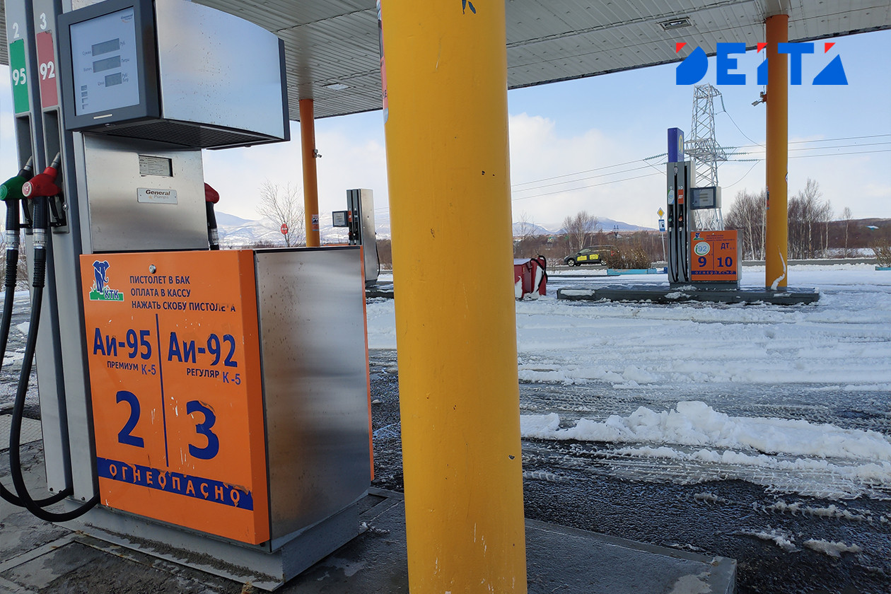 В Хабаровске начали торговать бензином с рук