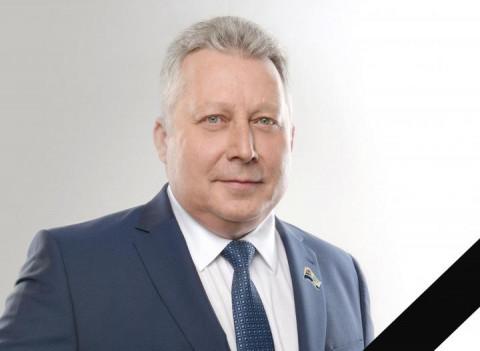 Умер глава парламента Камчатки
