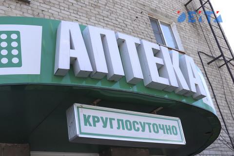 Лекарства в России могут стать бесплатными