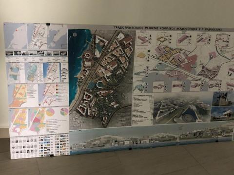 Молодые ученые представили проект дальневосточного Академгородка