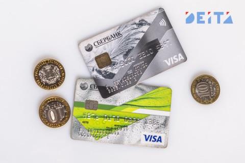 Россияне начали получать анонимные банковские карты